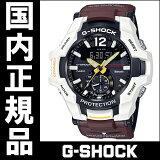 国内正規品CASIOカシオG-SHOCK送料無料GR-B100WLP-7AJR
