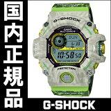 国内正規品CASIOカシオG-SHOCK送料無料GW-9404KJ-3JR