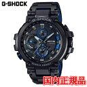 【国内正規品】 CASIO カシオ G-SHOCK メンズ腕時計 送料無料 MTG-B1000BD-1AJF
