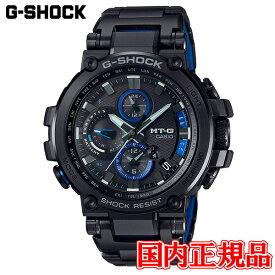 【国内正規品】 CASIO カシオ G-SHOCK メンズ腕時計 送料無料 MTG-B1000BD-1AJF ラッピング無料
