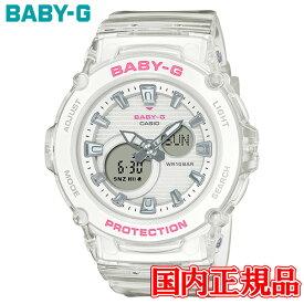 国内正規品 CASIO カシオ BABY-G クォーツ レディース腕時計 送料無料 BGA-270S-7AJF ラッピング無料