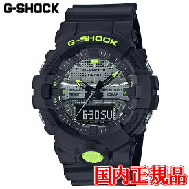 国内正規品 CASIO カシオ G-SHOCK クォーツ メンズ腕時計 送料無料 GA-800DC-1AJF ラッピング無料