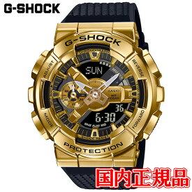 国内正規品 CASIO カシオ G-SHOCK クォーツ メンズ腕時計 送料無料 GM-110G-1A9JF ラッピング無料