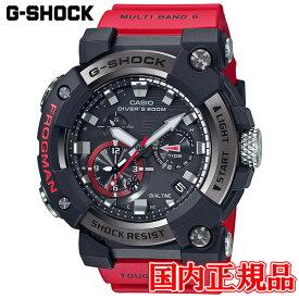国内正規品 CASIO カシオ G-SHOCK MASTER OF G FROGMAN フロッグマン タフソーラー 送料無料 メンズ腕時計 GWF-A1000-1A4JF ラッピング無料