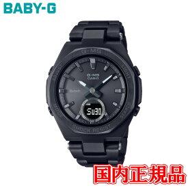 国内正規品 CASIO カシオ G-MS タフソーラー ソーラー充電システム クォーツ レディース腕時計 MSG-B100DG-1AJF