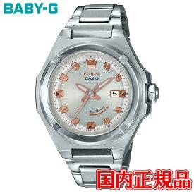 国内正規品 CASIO カシオ BABY-G G-MS タフソーラー レディース腕時計 MSG-W300D-4AJF ラッピング無料