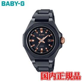 国内正規品 CASIO カシオ BABY-G G-MS タフソーラー ソーラー充電システム レディース腕時計 送料無料 MSG-W350CG-1AJF ラッピング無料