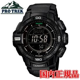 国内正規品 CASIO カシオ PRO TREK プロトレック タフソーラー ソーラー充電システム メンズ腕時計 送料無料 PRG-270-1AJF ラッピング無料