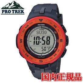 国内正規品 CASIO カシオ PRO TREK プロトレック タフソーラー ソーラー充電システム メンズ腕時計 送料無料 PRG-330-4AJF ラッピング無料
