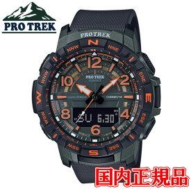 国内正規品 CASIO カシオ PRO TREK プロトレック タフソーラー ソーラー充電システム メンズ腕時計 送料無料 PRT-B50FE-3JR ラッピング無料