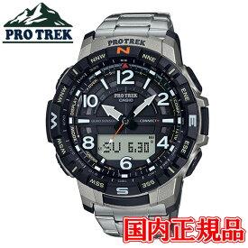 国内正規品 CASIO カシオ PRO TREK プロトレック タフソーラー ソーラー充電システム メンズ腕時計 送料無料 PRT-B50T-7JF ラッピング無料