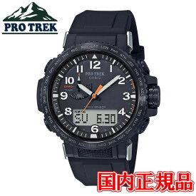国内正規品 CASIO カシオ PRO TREK プロトレック タフソーラー ソーラー充電システム メンズ腕時計 送料無料 PRW-50Y-1AJF ラッピング無料