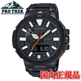 国内正規品 CASIO カシオ PRO TREK プロトレック タフソーラー ソーラー充電システム メンズ腕時計 送料無料 PRX-8000YT-1JF ラッピング無料