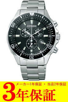 Citizen citizen collection mens watch eco-drive chronograph VO10-6771F