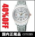 【送料無料】シチズンエクシードエコドライブメンズ腕時計EBG74-5072【RCP】【02P01May16】在庫処分現品限り