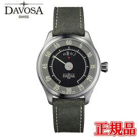 DAVOSA ダボサ Newton Speedometer ニュートン スピードメーター 自動巻き 送料無料 161.587.25 ラッピング
