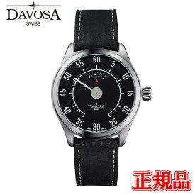DAVOSA ダボサ Newton Speedometer ニュートン スピードメーター 自動巻き 送料無料 161.587.55 ラッピング あす楽