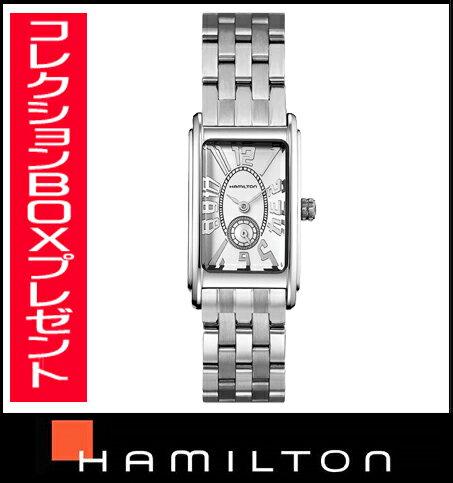 国内正規品【送料無料・あす楽】HAMILTON ハミルトン アメリカンクラシック アードモア レディース腕時計 H11211053 【新品】【RCP】【P08Apr16】