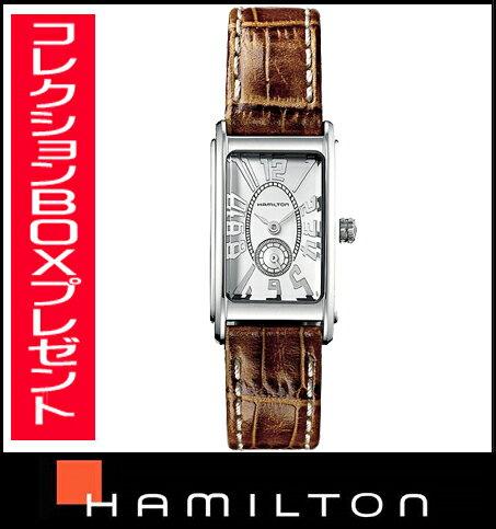 国内正規品【送料無料・あす楽】 HAMILTON ハミルトン アメリカンクラシック アードモア レディース腕時計 H11211553 【新品】【RCP】【P08Apr16】