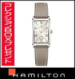 国内正規品【送料無料】HAMILTONハミルトンアメリカンクラシックアードモアSレディース腕時計H11221514【新品】【RCP】【P08Apr16】