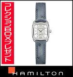 国内正規品【送料無料】HAMILTONハミルトンアメリカンクラシックバグリーレディース腕時計H12351655【新品】【RCP】【P08Apr16】