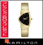 【ポイント最大38倍!4日20時〜11日1時59分まで!】Hamiltonハミルトンベンチュラクォーツメンズ腕時計送料無料H24301131