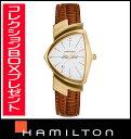 国内正規品【送料無料】 HAMILTON ハミルトン ベンチュラ  メンズ腕時計 H24301511 【新品】【RCP】【P08Apr16】
