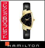 【ポイント最大38倍!4日20時〜11日1時59分まで!】Hamiltonハミルトンベンチュラクォーツメンズ腕時計送料無料H24301731