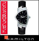 国内正規品【送料無料】HAMILTONハミルトンベンチュラメンズ腕時計H24411732【新品】【RCP】【P08Apr16】