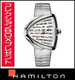 国内正規品【送料無料】HAMILTONハミルトンベンチュラELVIS80メンズ腕時計H24555181【新品】【RCP】【P08Apr16】