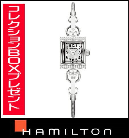 国内正規品【送料無料・あす楽】HAMILTON レディ ハミルトン ヴィンテージ H31271113 レディース腕時計  【新品】【RCP】【P08Apr16】