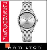 国内正規品【送料無料】HAMILTONハミルトンジャズマスタージェントメンズ腕時計H32451151【RCP】【P08Apr16】