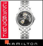 国内正規品【送料無料】HAMILTONハミルトンジャズマスターオープンハートメンズ腕時計H32565185【新品】【RCP】【P08Apr16】