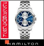 国内正規品【送料無料】HAMILTONハミルトンアメリカンクラシックジャズマスターオートクロノH32596141メンズ腕時計【新品】【RCP】【P08Apr16】
