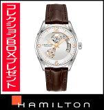 国内正規品【送料無料】HAMILTONハミルトンジャズマスターオープンハートメンズ腕時計H32705551【新品】【RCP】【P08Apr16】