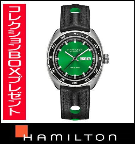 国内正規品【送料無料・あす楽】HAMILTON ハミルトン アメリカンクラシック パンユーロ メンズ腕時計 H35415761【新品】【RCP】【P08Apr16】