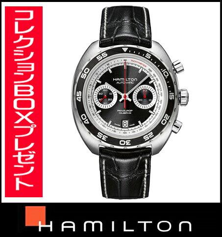 国内正規品【送料無料】【ポイント10倍】HAMILTON ハミルトン アメリカンクラシック パン ユーロ H35756735 メンズ腕時計  【新品】【RCP】【P08Apr16】