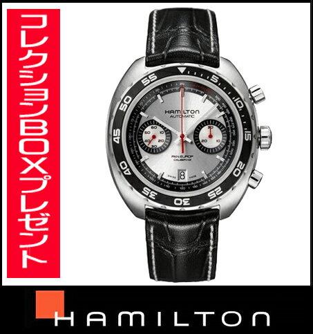 国内正規品【送料無料】【ポイント10倍】HAMILTON ハミルトン アメリカンクラシック パン ユーロ H35756755 メンズ腕時計  【新品】【RCP】【P08Apr16】