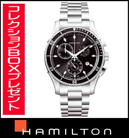 国内正規品【送料無料】 HAMILTON ハミルトン シービュー クロノ メンズ腕時計 H37512131 【新品】【RCP】【P08Apr16】