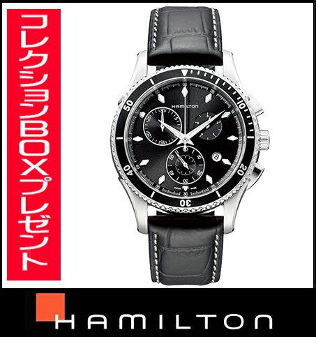 国内正規品【送料無料】 HAMILTON ハミルトン シービュー クロノ メンズ腕時計 H37512731 【新品】【RCP】【P08Apr16】