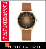 【ポイント最大38倍!4日20時〜11日1時59分まで!】Hamiltonハミルトンアメリカンクラシックイントラマティック38mm自動巻きメンズ腕時計送料無料H38475501