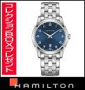 国内正規品【送料無料】HAMILTONハミルトンジャズマスターシンラインメンズ腕時計H38511143【新品】【RCP】【P08Apr16】