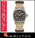 国内正規品【送料無料】HAMILTONハミルトンカーキフィールドメカメンズ腕時計H69429901【RCP】【P08Apr16】