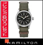 国内正規品【送料無料】HAMILTONハミルトンカーキフィールドメカメンズ腕時計H69429931【新品】【RCP】【P08Apr16】