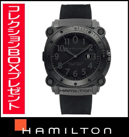 国内正規品【24回払いまで無金利】 【送料無料】 HAMILTON ハミルトン カーキ ビロウゼロ メンズ腕時計 H78585333 【新品】