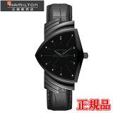 Hamiltonハミルトンベンチュラクォーツメンズ腕時計送料無料H24401731