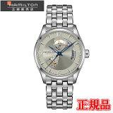 Hamiltonハミルトンジャズマスターオープンハート42mmメタルブレス自動巻きメンズ腕時計送料無料H32705121