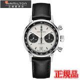 Hamiltonハミルトンイントラマティックオートクロノメンズ腕時計自動巻きクロノグラフ送料無料H38416711