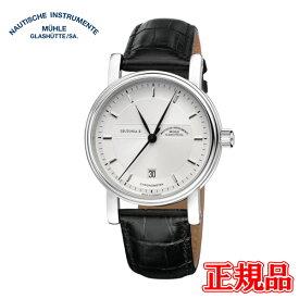 正規品 Muhle Glashutte ミューレ グラスヒュッテ Teutonia II Chronometer 自動巻き レザーストラップ 送料無料 M1-30-45-LB ラッピング無料 あす楽