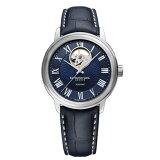 RAYMONDWEILレイモンド・ウェイルマエストロオープンハート自動巻きメンズ腕時計クロコ型押しカーフ国内正規品あす楽送料無料2227-STC-00508敬老の日ギフト